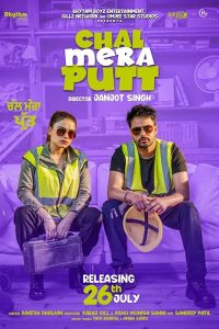 Chal Mera Putt Full Movie Free Download Filmywap