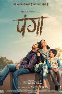 Panga Movie Download 123mkv