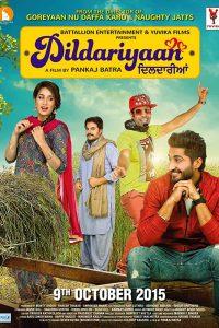 Dildariyaan Full Movie Download HD 720p Download