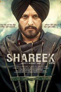 Shareek Full Movie Download Filmyhit