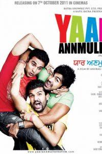 Yaar Anmulle Movie Download