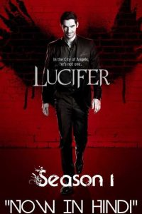 Lucifer Season 1 Download in Hindi