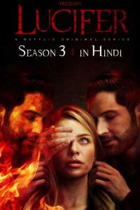 Lucifer Season 3 All Episode Download in HD Dual Audio