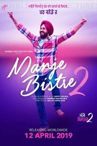 Manje Bistre 2 Full Movie Download HD Filmywap