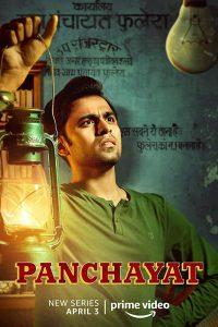 Panchayat Season 1 Download KhatriMaza