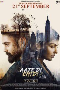 Aate Di Chiri Full Movie Download Filmywap HD