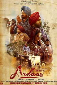 Ardaas Full Movie Download FilmyHit