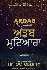 Ardab Mutiyaran Punjabi Movie Free Download