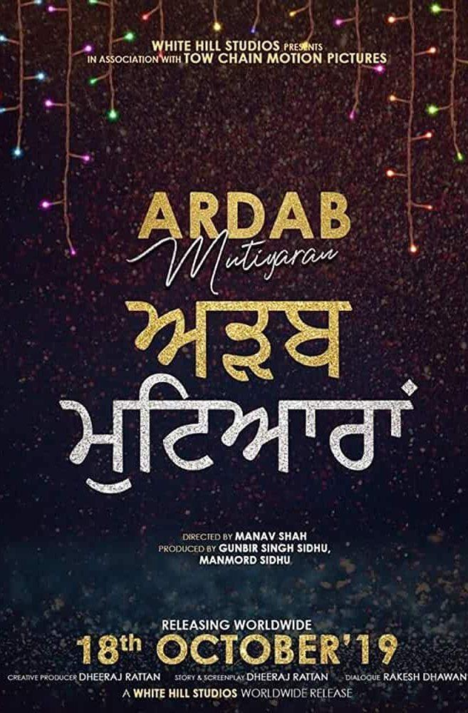 ardab mutiyaran full movie download 720p