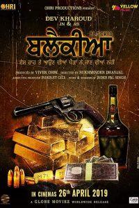 Blackia Full Movie Download  Dev Kharoud Punjabi Movies