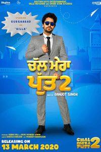 Chal Mera Putt 2 Movie Download Filmyhit