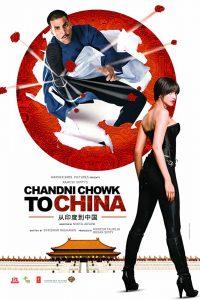 Chandni Chowk to China Full Movie Download