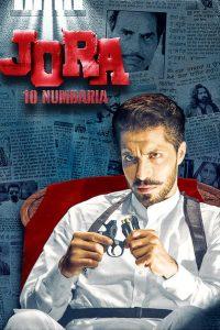Jora 10 Numbaria Full Movie Download HD