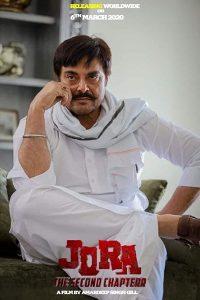 Jora 2 Punjabi Movie Download Filmywap
