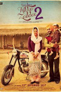 Nikka Zaildar 2 Movie Download Sonam Bajwa Movies