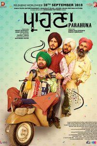 Parahuna Punjabi Movie Full HD Download Filmyhit