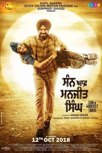 Son of Manjeet Singh Full Movie Download FilmyHit