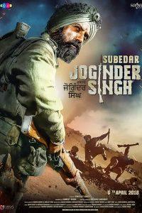 Subedar Joginder Singh Punjabi Movie Download