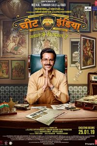 Why Cheat India Full Movie Download Mp4Moviez