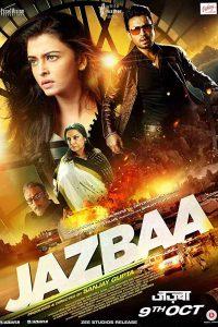 Jazbaa Movie Download PagalWorld Irrfan Khan