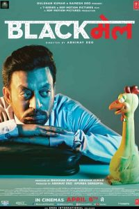 Blackmail Movie Irrfan Khan Full Movie Download