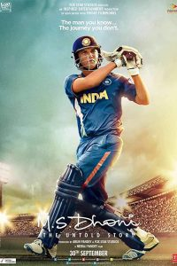 Ms Dhoni The Untold Story Full Movie Download HD